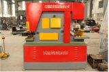 Q35-30 시리즈 판매를 위한 다기능 철 노동자 기계