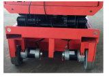 自動推進240kg電気制御は上昇の空気作業プラットホームを切る