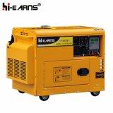Серебряный генератор цвета 3kw молчком (DG3500SE)