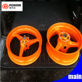 車車輪のための静電気のスプレーのエポキシの粉のコーティング