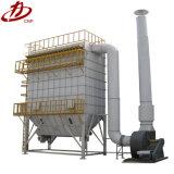 Tipo collettore di polveri del getto di impulso industriale per industria molitoria (CNMC)
