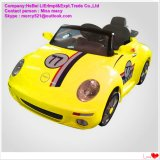 Mercado de controle remoto parental de 4 rodas do carro elétrico dos miúdos bom