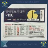 Dom Segurança Anti-Fake personalizado Garantia Impressão do Voucher de cupão de bilheteira