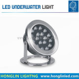 IP68 12W RGB LED Подводные лампы освещения пула