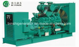 Generador Cummins Genset de Cummins/generador diesel 75kw/94kVA de la energía eléctrica