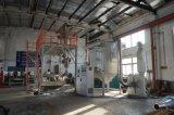 粉のコーティングを製造する製粉の機械装置