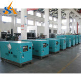 中国製パーキンズが付いている200kw電気の発電機