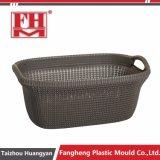 プラスチック注入PPの藤の記憶の洗濯のリネンバスケットの容器型