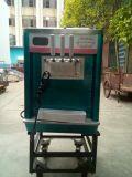 Machine commerciale de yaourt surgelé, machine molle de crême glacée avec la saveur 3