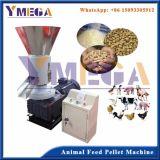 Travail stable continue de haute qualité les aliments pour volaille Prix de la machine