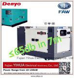 generatore diesel silenzioso eccellente di 10kw/12.5kVA Denyo con Fawde-Xichai Engine-20170912e
