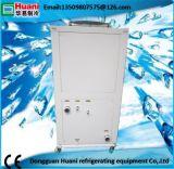 refrigeratore di acqua industriale raffreddato aria 14kw per il sistema di raffreddamento