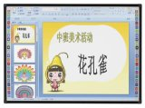 """83 Touchscreen van """" Twee Punt de Interactieve Raad van de Controle voor Digitale School"""