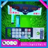 مصنع إمداد تموين محبوبة [ممبرن سويتش] لوحة مفاتيح مع وسام قبّة