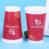 16oz ecológica al rojo vivo vaso de papel con tapa