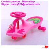 安い子供の振動車のおもちゃの元の振動車の乗車