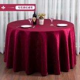 Paños de vector elegantes clásicos de Europa para los manteles de encargo de la vendimia de cena de la decoración casera del vector para el banquete de boda
