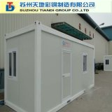 Дизайн интерьера дома контейнера