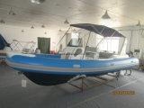 Liya 24.6FTの大きい肋骨の堅い外皮の貨幣のボート