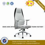 贅沢で高い背皮の執行部の椅子(NS-3010A)