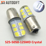 Signal-Lichter der Qualität-S25 5050 Kristallselbstder drehung-12SMD