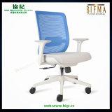 BIFMA 호화스러운 현대 사무용 가구 회전대 인간 환경 공학 가득 차있는 메시 두목 의자