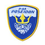 Gli emblemi ed il ricamo dell'esercito Badges (XDEP-213)