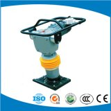 振動のコンパクトなランマーの充填のランマーの砂ランマー