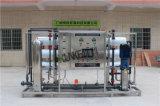 6т/ч соленой воды установка обратного осмоса цена