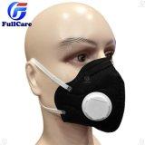 Во рту Anti-Pollution Anti-Haze складная N95 класс FFP1 класс FFP2 патрубке пеносмесительной головки Non-Woven респиратор пылезащитную маску подсети с клапаном черный цвет/Угольный маску для лица с клапаном