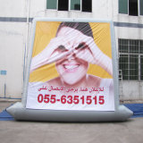 昇進広告のための膨脹可能な広告の掲示板