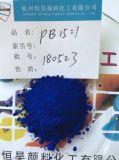 Pigmento Azul 15: 1 para PVC PE PP Masterbatch
