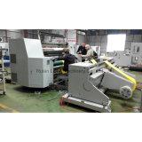 Стабилизатор поперечной устойчивости (Jumbo Frames BOPP ПЭТ и слоистых материалов Центра рассечение типа машины