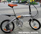 Из алюминиевого сплава 16 дюйма складной велосипед (FB-1616AL)