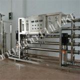 Sistema di trattamento facile dell'erogatore di filtrazione dell'acqua di controllo del Ce di Flk