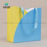 2018 конкурентоспособной цене Costomize упаковка бумажные мешки