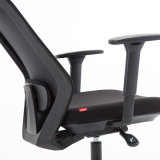 Schwarzer Ineinander greifen-vollziehendstuhl-moderner Büro-Möbel-Schreibtisch-Büro-Stuhl