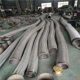 Tubo flessibile aumentato del metallo flessibile di sigillabilità