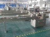 Type de machine d'emballage d'oreillers (XF-Z)