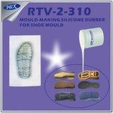 حذاء [موولد] ليّنة [رتف-2] [سليكن روبّر] لأنّ قالب يجعل
