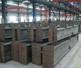 Columna de Acero de Estructura de Acero Pesado Galvanizado en Bajo Precio (QDWF-008)