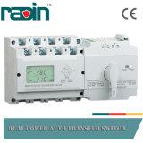 переключатель переноса 200A 2p/3p/4p автоматический (RDS3-250C)