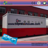 Prefabricated 건물 또는 Prefabricated /Prefab /Modular/Movable/Container /Steel 구조 집