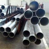 Tubería de Aluminio A1070,Tubo del Cuadrado Aluminio 1070