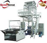 Expresse Bag Film máquina de sopro ( 2SJ - G50 / 55/ 60)