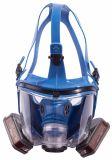 絵画噴霧のための二重カートリッジ再使用可能なマスク