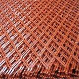 Малой лист расширенный сеткой стальной