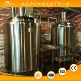 Microbreweryの販売の醸造の機械装置の醸造装置のための3つの容器の生ビール