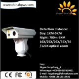 長距離機密保護赤外線屋外PTZ IR IPのカメラ5km