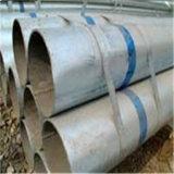 Los tubos de acero galvanizado